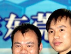 本网作为嘉宾应邀参加第四届东莞市互联网大会